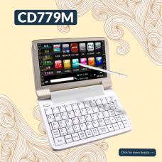 CD779M + NSD82